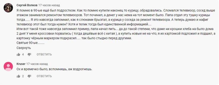 Не любишь Путина? Тогда сюда слушай. Письмо человека с Урала