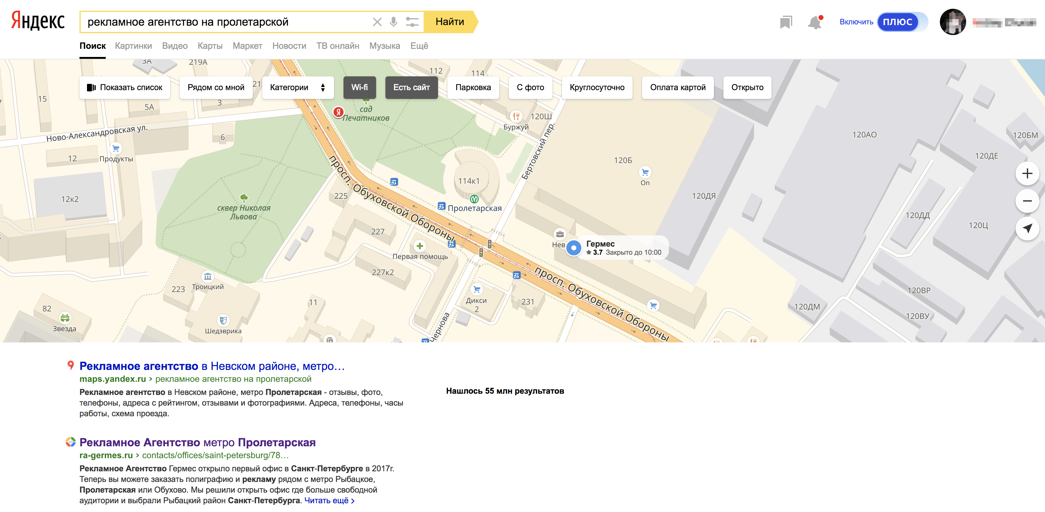 Список компаний на быстрой карте Yandex
