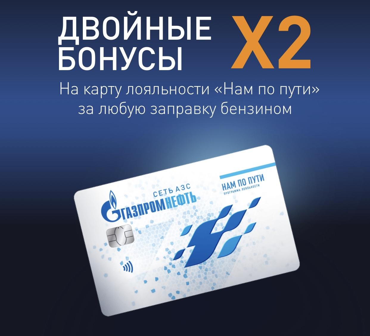 кредитные операции банка с ценными бумагами
