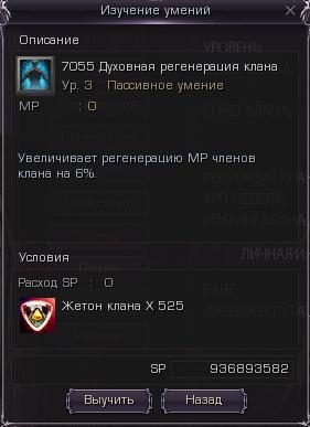 88910fa6038b5fb2b860d8c82b3fe374.png