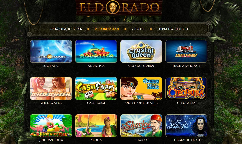 какой сайт лучше игровые автоматы