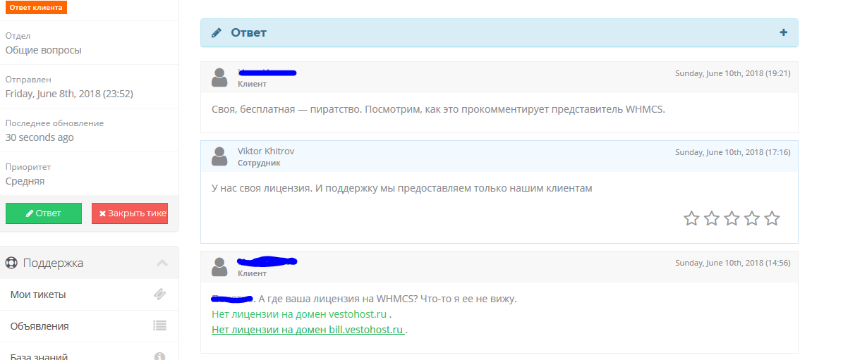 Нарушение правила хостинга хостинг php ssl