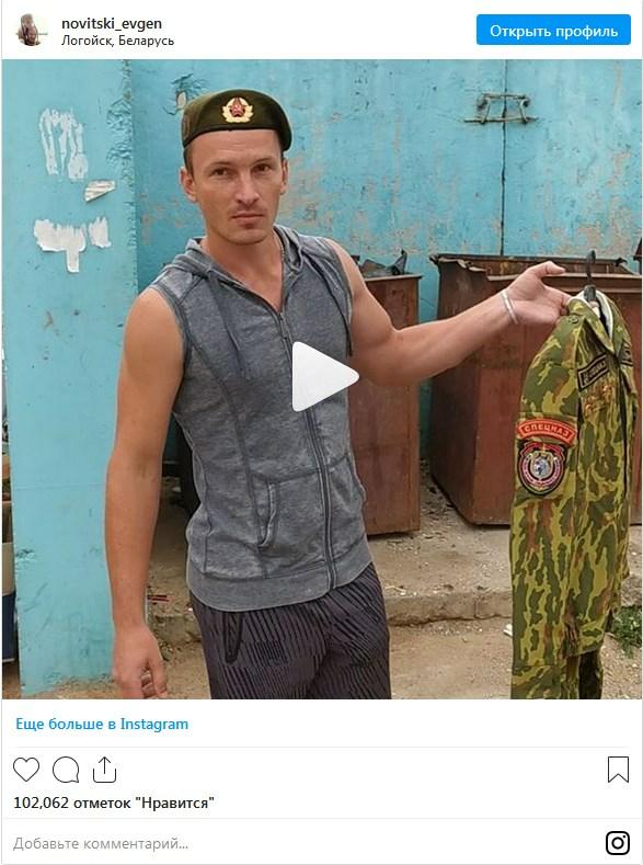 Белорусские спецназовцы жгут и выбрасывают свою форму в мусор
