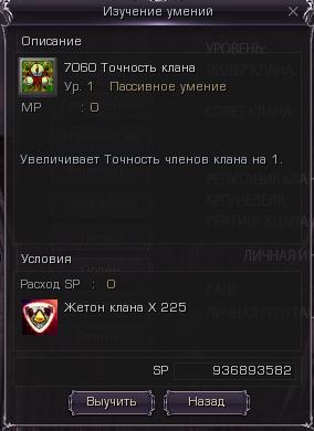 91a52ef997b00c187bbb036d96af2b02.png