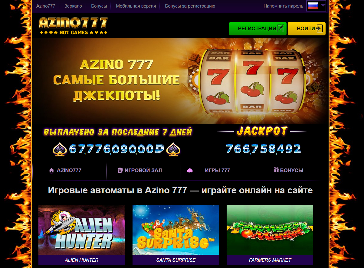 https www azino mobile win