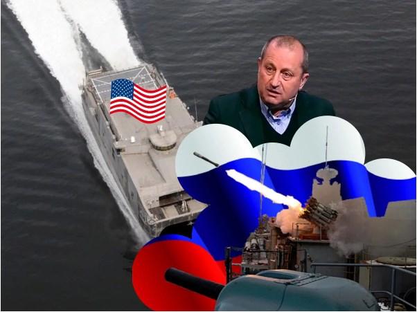 """Протест США в адрес России в связи с """"жесткими действиями"""" против их военного корабля в Черном море прокомментировал эксперт"""