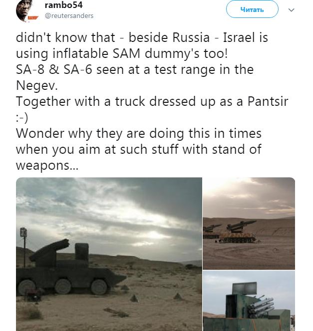 Израиль готовится уничтожить российские противовоздушные системы