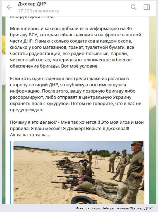 """""""Если хоть один гадёныш выстрелит"""": ВСУ поставили жёсткий ультиматум"""
