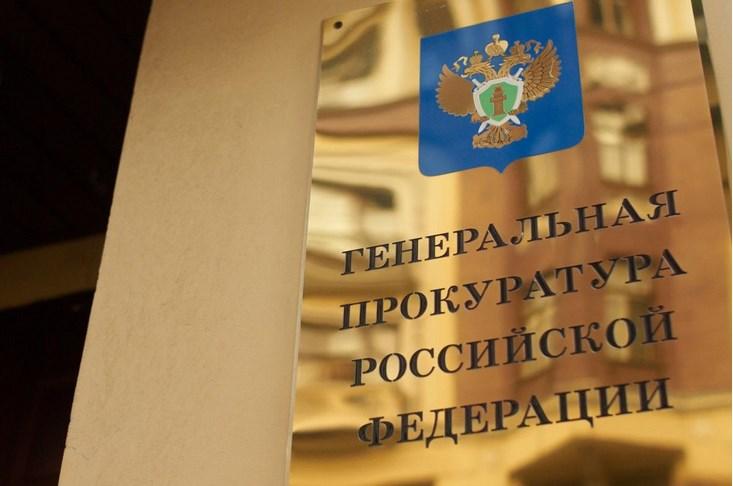"""Украина отреагировала на признание """"Всемирного конгресса украинцев""""* нежелательной организацией в России"""