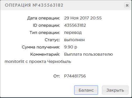 9b87e60e7ef3930b5f9aeeccfc508155.png