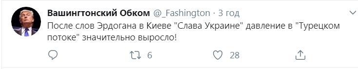 """Конец эпохи здравого смысла, Путин в поисках жертвы. Свежие ФОТОжабы от """"Цензор.НЕТ"""" - Цензор.НЕТ 7507"""