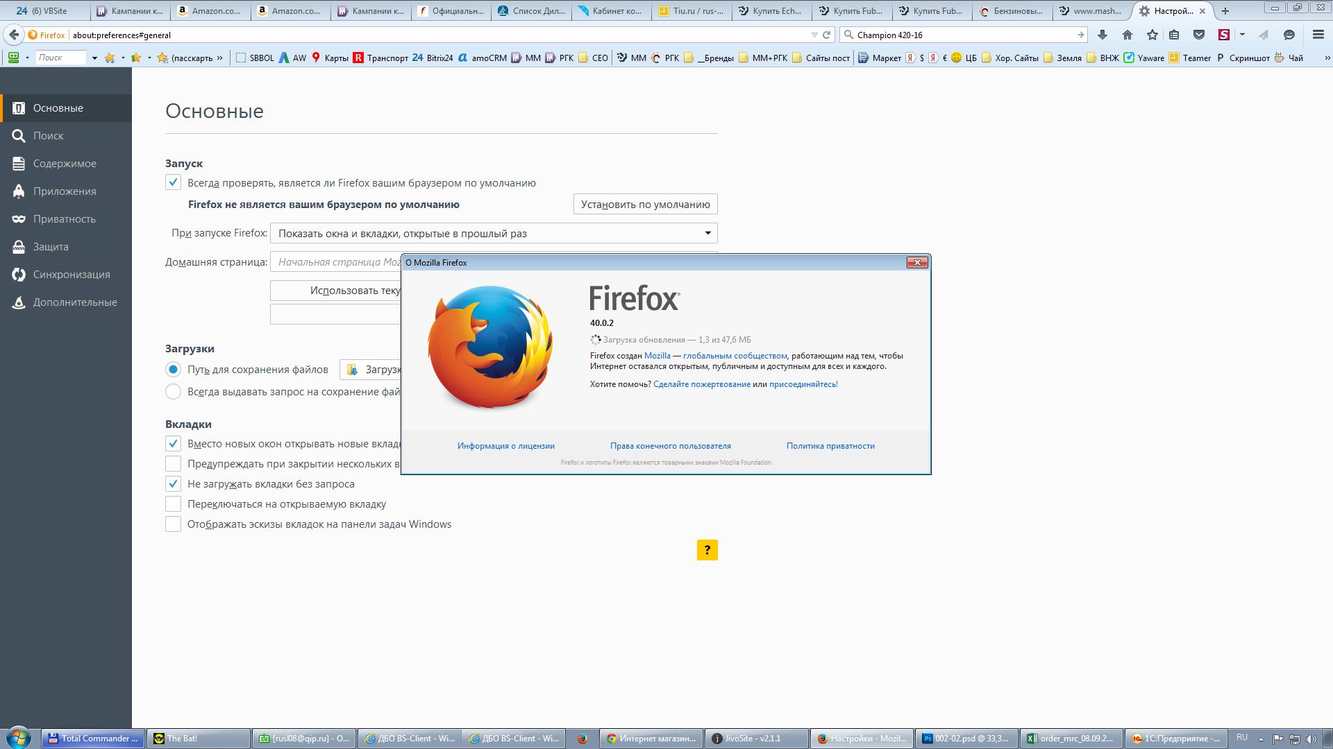 Как сделать свой browser 582