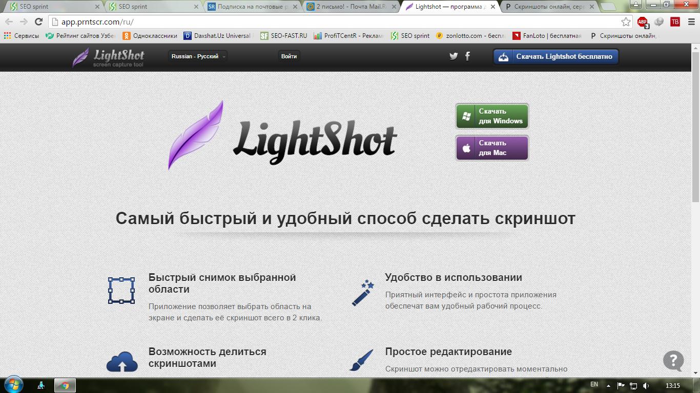 Screenshot unter Windows 7  so gehts  CHIP