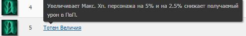 a2a823510358b85e3355c0c0e214a019.png