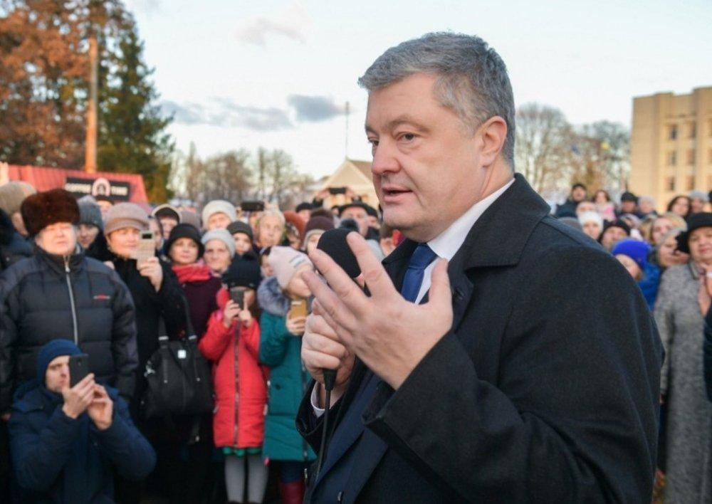 Это настоящий позор: Как Чернигов встретил Порошенко (ВИДЕО)