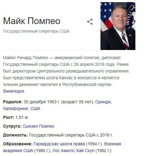Захарова предупредила США о незамедлительной реакции России на ракетную угрозу со стороны Вашингтона