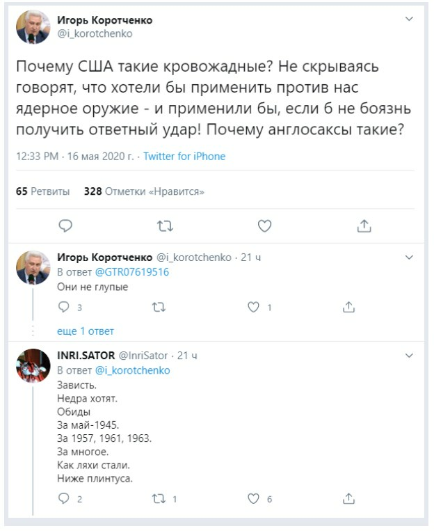 США готовы сбросить ядерную бомбу на РФ: Опрос о единственной точке сдерживания провёл Коротченко