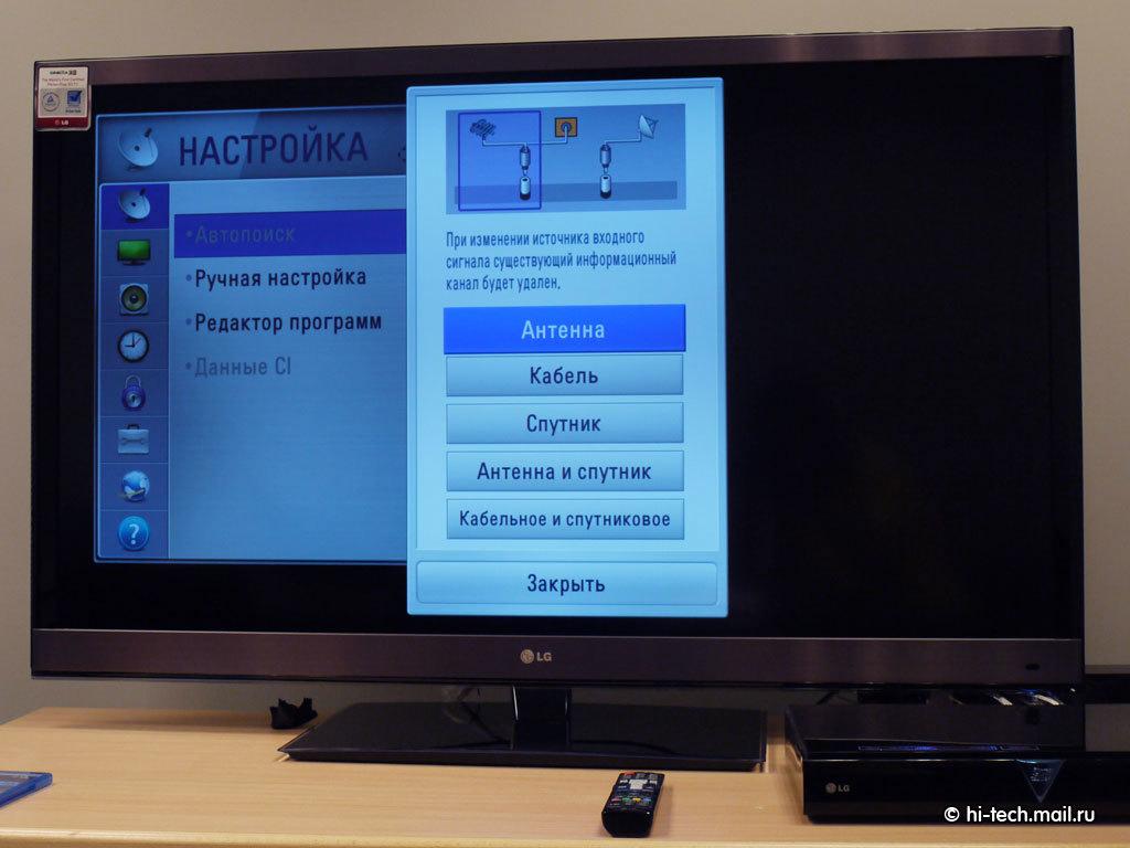 Обои Телевизор. HI-Tech