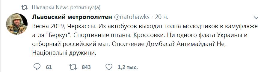 """""""Порошенко убежал от сотни ветеранов и вопросов почему Свинарчуки не в тюрьме"""", - Билецкий - Цензор.НЕТ 4350"""