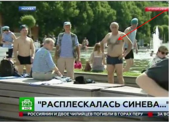 """Стандарти роботи російської журналістики: """"За слова відповідаєш? Тоді бий"""" - Цензор.НЕТ 8486"""