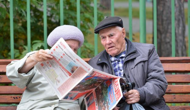 В России утвердили закон, который готовит детей содержать родителей-пенсионеров