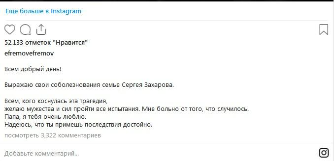 """""""Он мне просто отвратителен"""": Гармаш высказался о сыне Ефремова"""