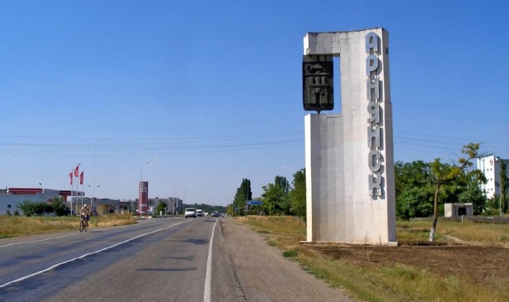 Минздрав Крыма опроверг распространённую в соцсетях информациюх об отравлениях в Армянске