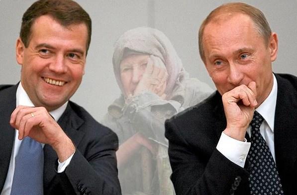 Россия несчастная страна? Да что вы говорите? Давайте сравним?
