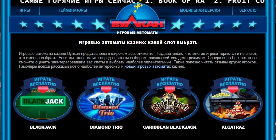 казино онлайн azart