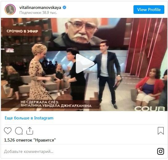 Экс-супруга Джигарханяна с насмешкой прокомментировала смерть Норкиной
