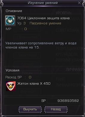 d1952bf13af26ede9dcc958c70283868.png