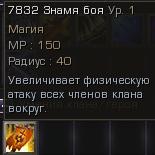 db67a48c508f55c4533c8320981ce0c7.png