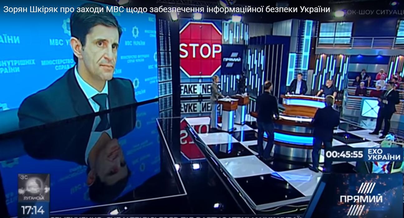 """На Украине предложили уголовное наказание за """"пропаганду русского мира"""""""