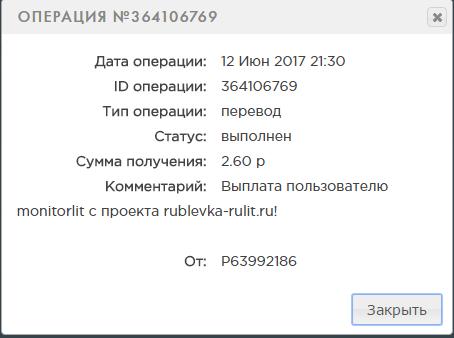 e2416e0039fad78610a125fac896cb8b.png