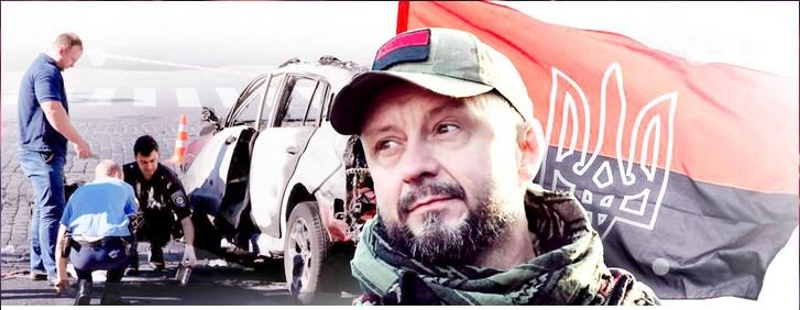 Аваков дал понять: Убийц Шеремета крышевала СБУ